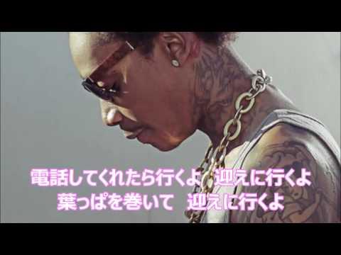 Wiz Khalifa - Roll Up