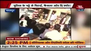 भरतपुर: लड़की से की छेड़छाड़, तो थाने के सामने लोगों ने पीटा