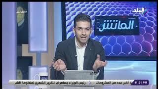 الماتش - هاني حتحوت: حقق الفوز العاشر على التوالي.. الأهلي يفوز على