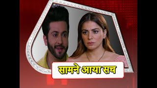 Kundali Bhagya: FINALLY! Karan UNCOVERS The MURDER MYSTERY!