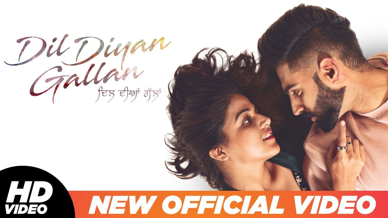 dil diyan gallan song mp3 free download songs.pk