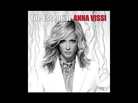 Anna Vissi - Is It Safe (Official Audio Release) [fannatics.gr]
