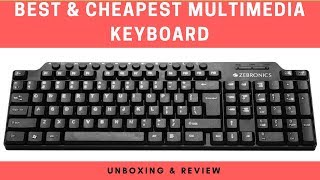 Zebronics KM2100 Multimedia Keyboard Detailed Review & Unboxing | meTechno