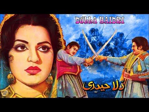 DULLA HAIDRI (1969) - FIRDOUS, EJAZ, RANGEELA, MUNAWAR ZARIF, RAZIA, JAGGI MALIK