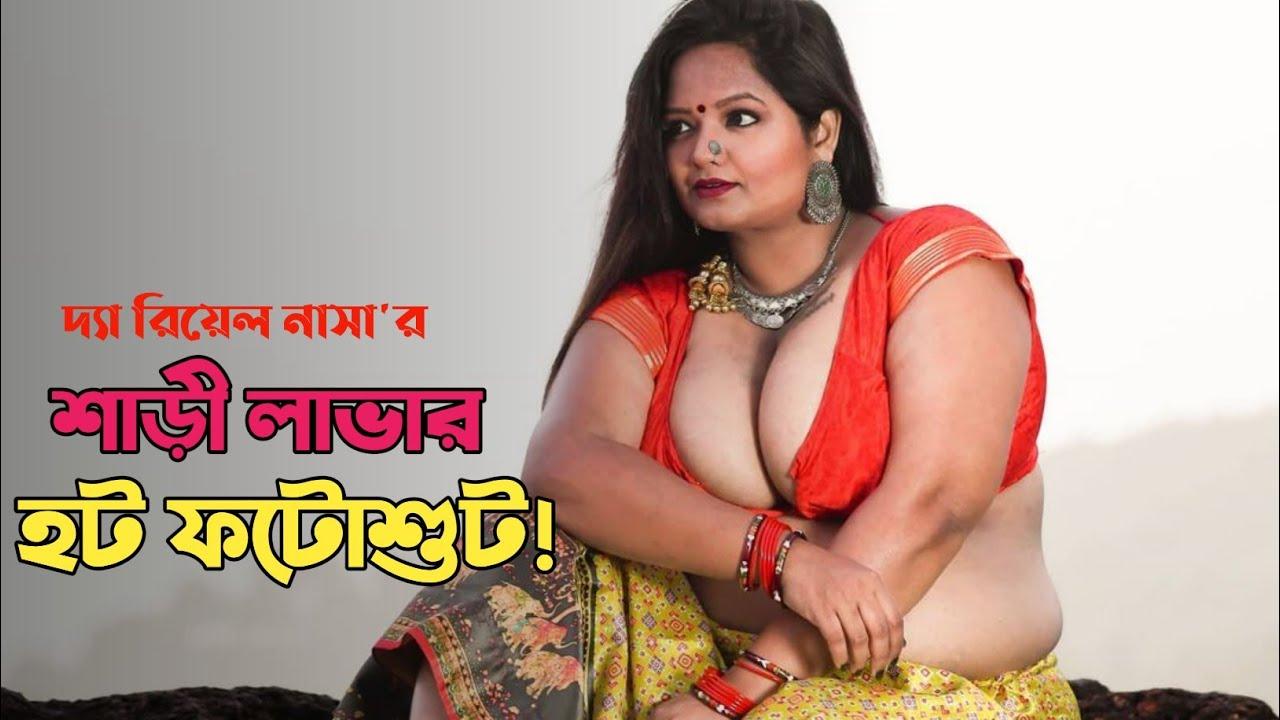 Download The Real Naasha Sareelover Photoshoot।।The Bango Sundori