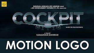 COCKPIT Motion Logo | Dev | Koel Mallick | Rukmini Maitra | Kamaleswar Mukherjee