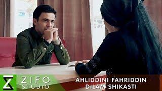 Ахлиддини Фахриддин - Дилам шикасти   Ahliddini Fahriddin - Dilam shikasti