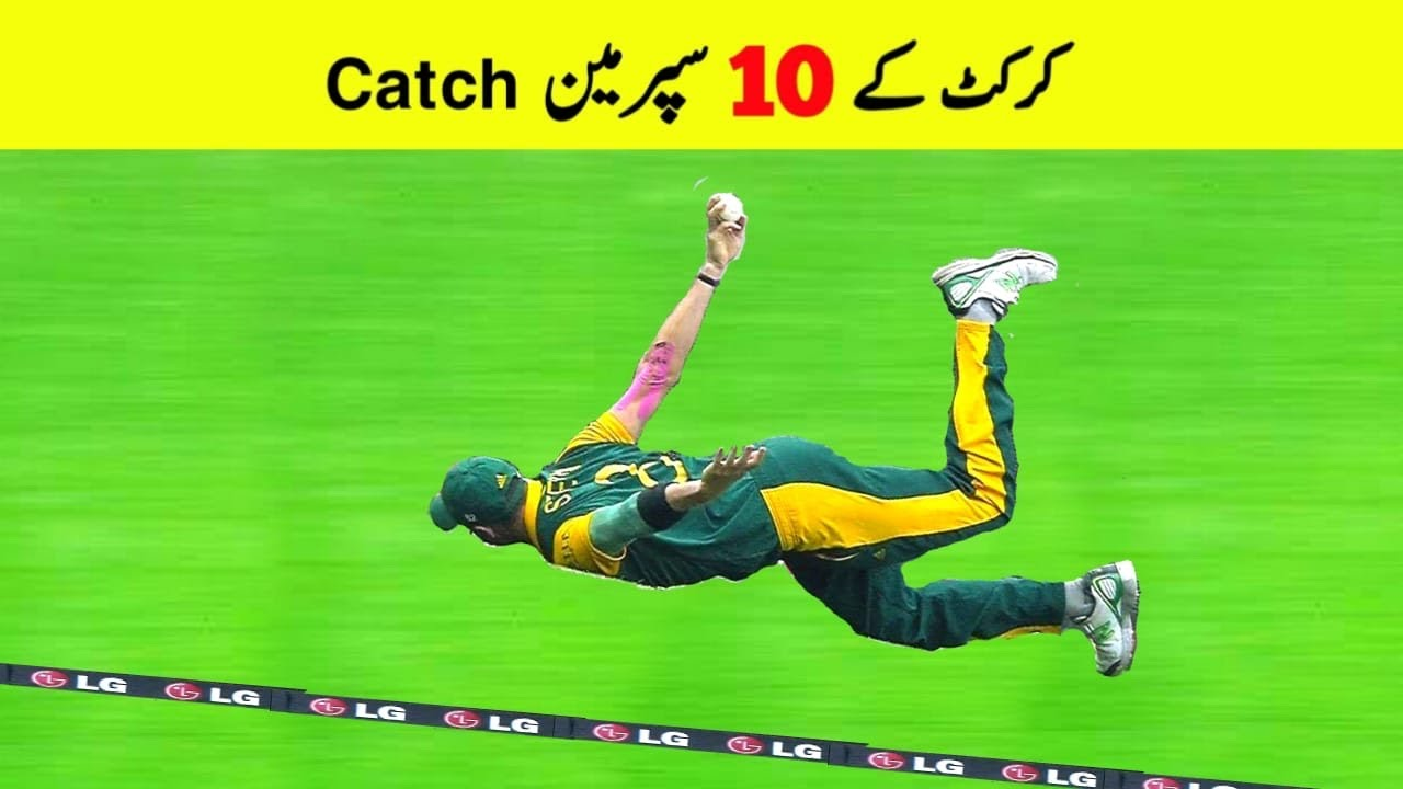Top 10 Spider-Man Catch in Cricket History