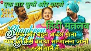 Shaukeen Jatt Kala Shah Kala | Binnu Dillon | Sargun Mehta | Jordan Sandhu | Bunty Bains|HINDI ME