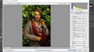 CAMERA RAW конвертер • урок курса фотошоп