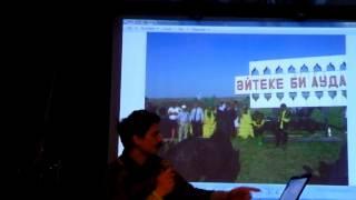 Chemez Farkas - Kazahsztán / Tolcsvay Tanya Thumbnail