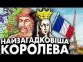 Таємне життя Анни Ярославни | Історія України від імені Т.Г. Шевченка