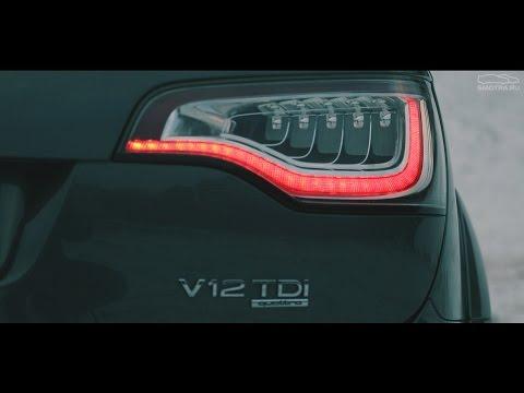 Тест-драйв от Давидыча Audi Q7 V12 Patrick Hellmann