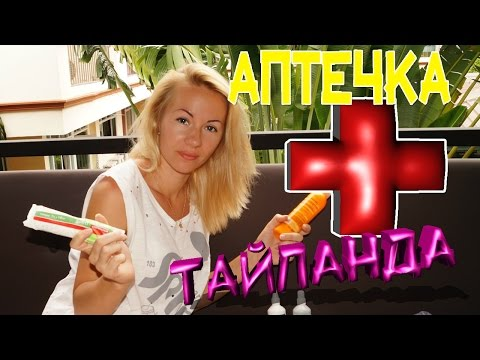 Лекарственные средства, применяемые при заболеваниях ЖКТ