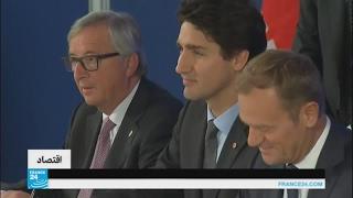 البرلمان الأوروبي يصادق على اتفاق التبادل الحر مع كندا