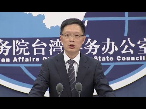 Both Sides of Taiwan Straits Should Consolidate Common political Foundation:Official