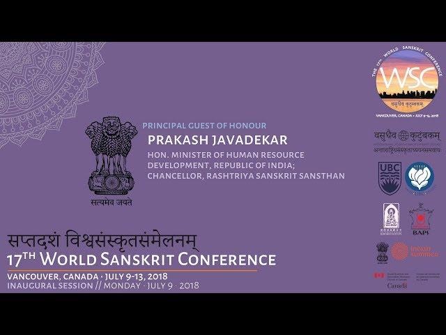 WSC2018 Chief Guest: Hon. Prakash Javadekar