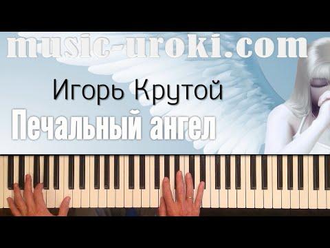 Упражнения на фортепиано для детей Французская песенка | Видео ноты скачать