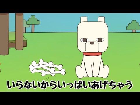 【アニメ】本当は骨より肉が食べたいオオカミの話【マインクラフト】