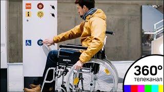 Эксперты всероссийского общества инвалидов оценили готовность туробъектов Коломны перед ЧМ-2018