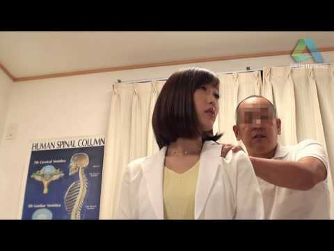 Full Body Japanese Massage Oil Relaxing Healing Massage thumbnail