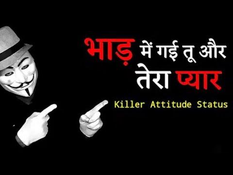 Killer Attitude Status Video For Boy Attitude Shayari Whatsapp Status Video Love No1 Whatsapp