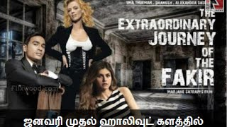 Dhanush Became A HollyWood Star | The Extraordinary Journey of Fakir