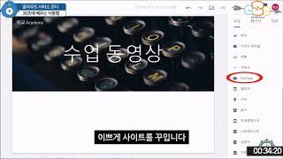 [30초사용법] 구글 …