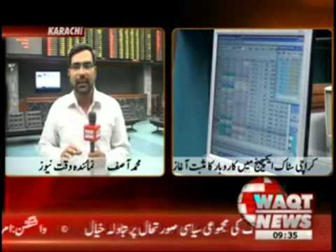 Karachi Stocks Exchange News Packages 18 July 2012
