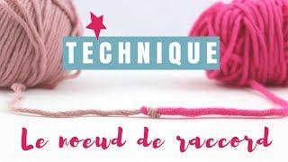 Tout notre rayon laine par ici ➡ http://bit.ly/rayonlaine Apprenez dans ce tutoriel une technique simple pour raccorder deux pelotes de laine. Vous pourrez alors ...