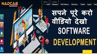 Low Price MLM Software | Best MLM SOFTWARE | NADCAB | India ki Best MLM Software Company