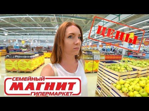 Самый большой гипермаркет Магнит во всем мире
