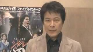 A very brief video of the Japanese Jekyll & Hyde, Takeshi Kaga, tal...