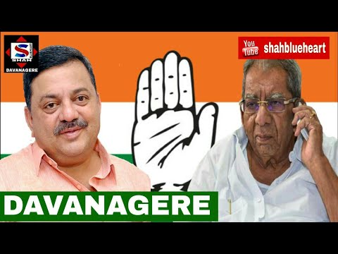 Congress samavesha in davanagere 2018 by shahblueheart