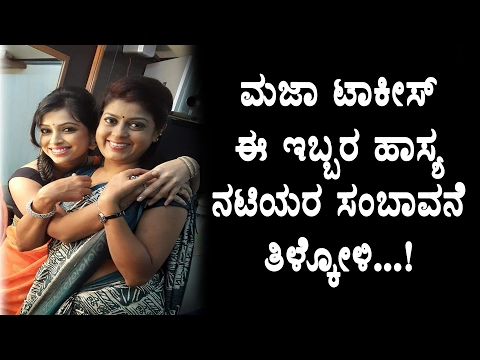 Maja Talkies artists Aparna and Swetha Changappa remuneration details | Top Kannada TV