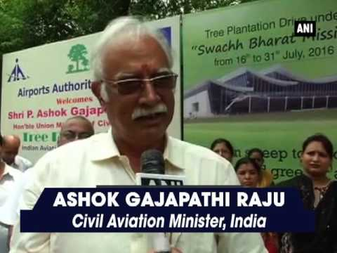 Airports Authority of India plants trees under `Clean India Mission' - ANI News