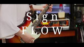 Sign / FLOW - guitar cover by からす
