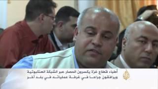 أطباء قطاع غزة يكسرون الحصار