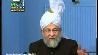Francais Darsul Quran 13th Febraury 1995 - Surah Aale Imraan verses 184-185 - Islam Ahmadiyya