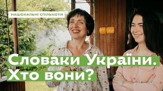 Словаки України. Хто вони?  • Ukraïner