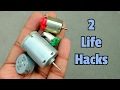 2 Brilliant Life Hacks With DC Motor