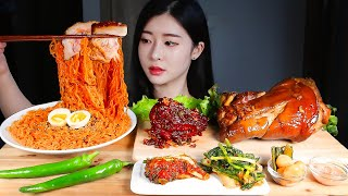 ASMR Chewy BBQ Pork Hocks with Korean Spicy Bibim Noodles! Mukbang Eating Show #족발 #불족발 #행복은가까이 문의메일 : fumeyamyam@gmail.com ...