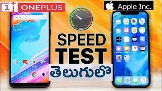 OnePlus 5T vs iPhone 10 - Champion Defeated? Speedtest Comparison| in telugu lo