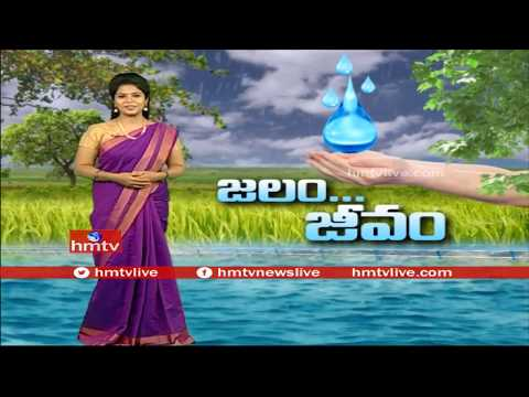 Jalam Jeevam | Check-Dams in Anantapur | Ground Water Level Increase in Anantapur | hmtv