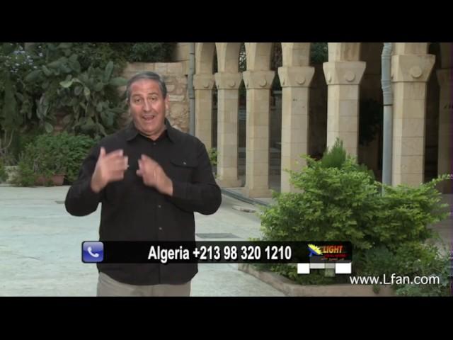 45- ما هي العلامات التي أكدت صدق نبوة الميلاد
