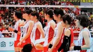 バレーボール全日本:ロンドン五輪最終予選・女子 日本vs.セルビア thumbnail