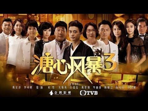 Sóng Gió Gia Tộc 3 | Phim Bộ TVB
