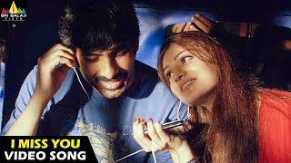 Neninthe Songs | Edola Unde Video Song | Ravi Teja, Siya | Sri Balaji Video