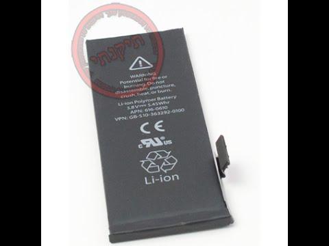להפליא תיקנתי - החלפת סוללה לאייפון 5 - YouTube OX-55