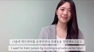 2020학년도 레저스포츠학과 홍보영상